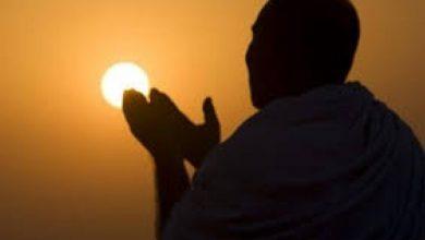 صورة دعاء 6 يوم رمضان 2021-1442 مستجاب – مكتوب وفيديو .