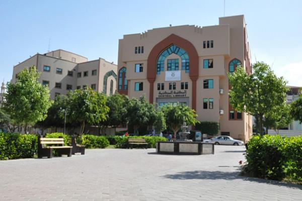 إدارة الجامعة الإسلامية تشكل مجلس طلبة بالتزكية.. والأطر الطلابية ترفضه