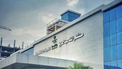 صورة إنقاذ قدم راعي آبل تعرض للدغة أفعى بمستشفى الملك عبدالعزيز · صحيفة عين الوطن