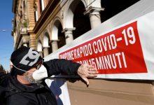 صورة إيطاليا تخطط لفرض قيود أكثر صرامة لمواجهة تزايد إصابات كورونا