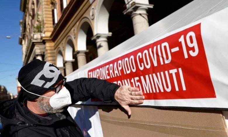 إيطاليا تخطط لفرض قيود أكثر صرامة لمواجهة تزايد إصابات كورونا