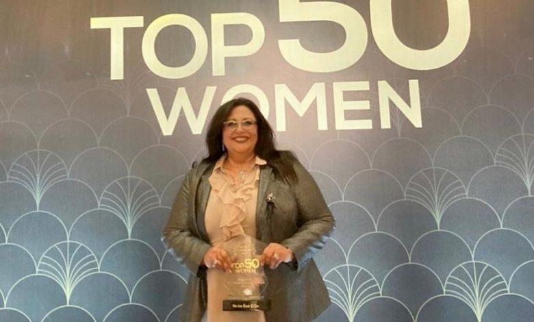 اختيار نيفين بدر بين أكثر 50 شخصية نسائية مؤثرة في الاقتصاد المصري