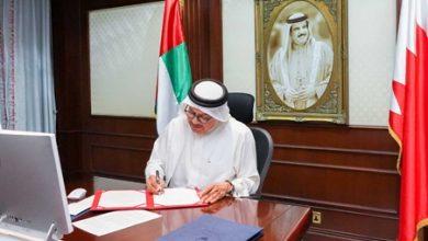 صورة البحرين والإمارات توقعان مذكرات تفاهم تتعلق بالكهرباء والماء وحماية البيئة والتعاون الإعلامي
