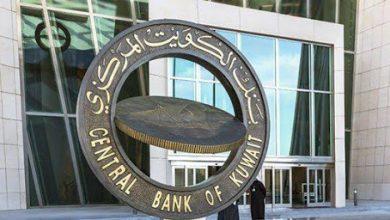 البنك المركزي: انطلاق برنامج البعثات الدراسية لايفاد الكويتيين للحصول على الماجستير