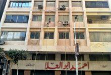 صورة التنسيق الحضاري: المحال استجابت سريعا لخطة توحيد واجهات القاهرة الخديوية