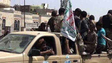 الحكومة اليمنية: التصعيد العسكري للحوثيين يسعى للقضاء كلياً على المسار السياسي - أخبار السعودية