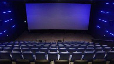 صورة «الحكير» تعلن إعادة تشغيل مراكزها الترفيهية ودور العرض السينمائي التابعة لها