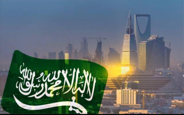 """""""السعودية"""" بالمرتبة الأولى عربياً و21 عالمياً في مؤشر السعادة العالمي"""