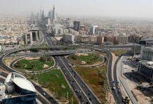 صورة السعودية: عودة الحياة الطبيعية تدريجيا