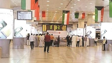 «الطيران المدني»: 16 دولة ضمن نظام «MUNA».. والتطبيق على الكويتيين فقط