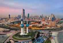 صورة الكويت : اجتماع لإعادة النظر بقرار الحظر الشامل