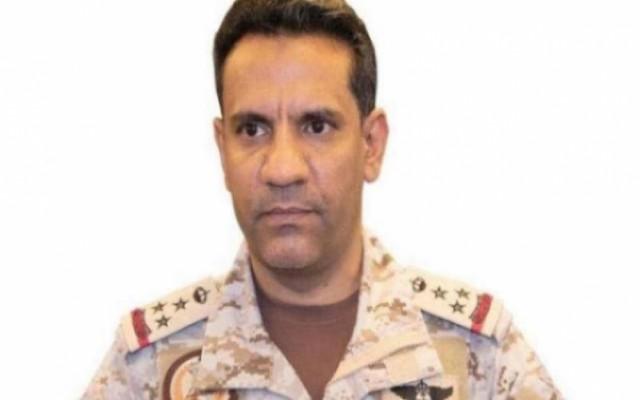 المالكي: إسقاط 350 صاروخاً باليستياً و550 طائرة مسيّرة حوثية