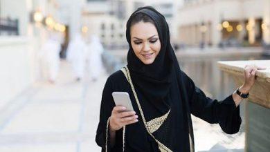 صورة اليوم العالمي للمرأة 2021.. التوازن بين الجنسين في الخليج العربي