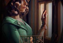 بأزياء الستينات.. دينا الشربيني تتصدر بوستر قصر النيل