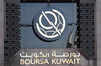 بورصة الكويت تغلق خضراء - كويت تايمز
