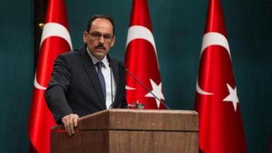 صورة تركيا «تغازل» مصر و«دولاً خليجية»