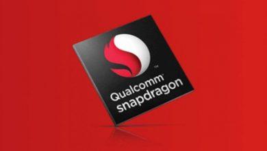 صورة تسريب مواصفات معالج سنابدراجون 775 والذي سيحول الهواتف المتوسطة لرائدة!