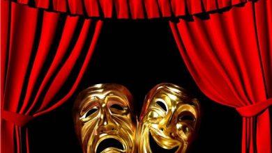 اليوم العالمي للمسرح - صورة أرشيفية