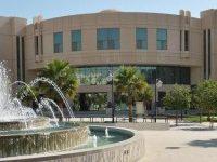 جامعة الإمام عبدالرحمن بن فيصل تحدد مواعيد اختبارات المتقدمين على وظائفها