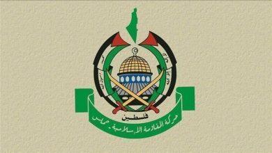 حماس تستنكر فتح كوسوفو سفارة بالقدس
