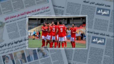 صورة تشكيل الأهلي والنصر في كأس مصر
