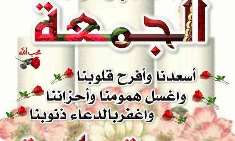 المشتاقون الي الجنة A Twitter اخر ساعة يوم الجمعة استجابة الدعاء تقبل الله منا ومنكم