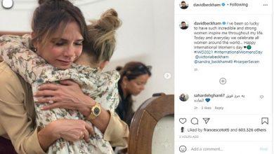 صورة ديفيد بيكهام يهنئ والدته وزوجته وأبنته بيوم المرأة العالمي