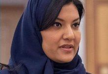 صورة سفيرة المملكة بأمريكا: سلسلة الإصلاحات القانونية في المملكة تجسد رؤية القيادة بدعم المرأة · صحيفة عين الوطن