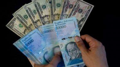 صورة فنزويلا تصدر أوراق نقدية جديدة لمواجهة التضخم