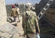 صورة قوات الجيش بتعز تستكمل تطهير وتأمين كافة مناطق الريف الغربي لمديرية جبل حبشي