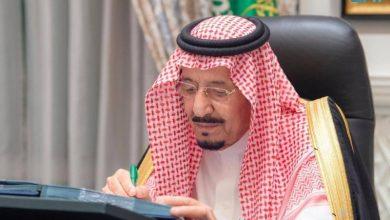 صورة مجلس الوزراء: الموافقة على نظامي الزراعة والتخصيص – أخبار السعودية