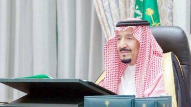 صورة مجلس الوزراء: الموافقة على نظام التخصيص – أخبار السعودية