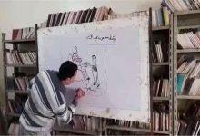صورة محاضرات ثقافية وعلمية بثقافة المنوفية.. صور