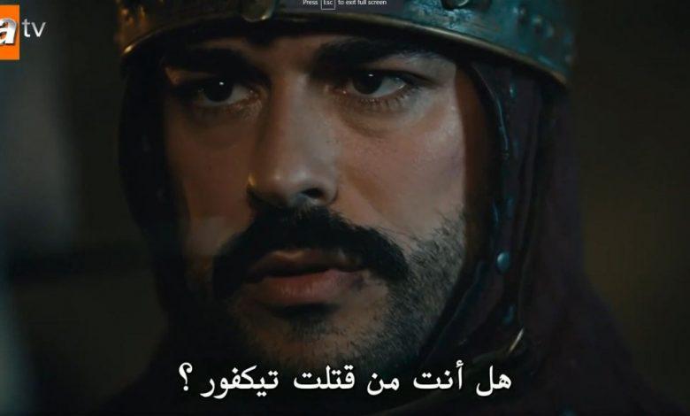 مسلسل قيامة عثمان الحلقة 49 مترجمة كاملة جودة عالية.. شاهد .