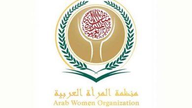 صورة منظمة المرأة العربية: كورونا أثبت أن النساء خط الدفاع الأول ضد الفيروس