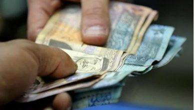 وزارة التربية والتعليم تدعو معلمين لاستلام رواتبهم غداً