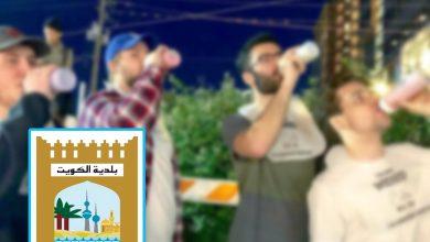 صورة البلدية تتوجه لمخالفة كافيه يقدم المشروبات.. بـ«الممية»