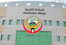 صورة مستشفيات حكومية تعدل مواعيد عياداتها المسائية