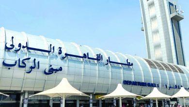سفارة الكويت في القاهرة: رسوم تأشيرة على الكويتيين والعرب الراغبين بدخول مصر