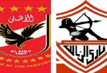 صورة خبراء التحكيم يدعمون طاقم حكام مباراة قمة الأهلي والزمالك