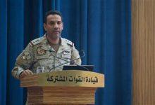 صورة التحالف: اعتراض 5 طائرات مسيرة مفخخة أطلقها الحوثيون تجاه السعودية