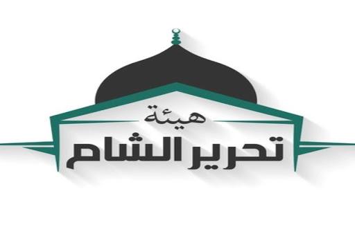 تحرير الشام تهاجم قرية في ريف حلب بهدف إفراغها!!