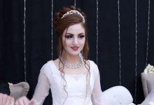 صورة أحلام فيديو حفلة زفاف حجي و سعاد و الياس و قسيمة (2 )