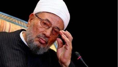صورة إصابة الشيخ يوسف القرضاوي بفيروس كورونا