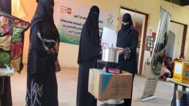 صورة اتحاد نساء اليمن في أبين يمكن ٢٥ إمرأة في مجال الخياطة وصناعة البخور