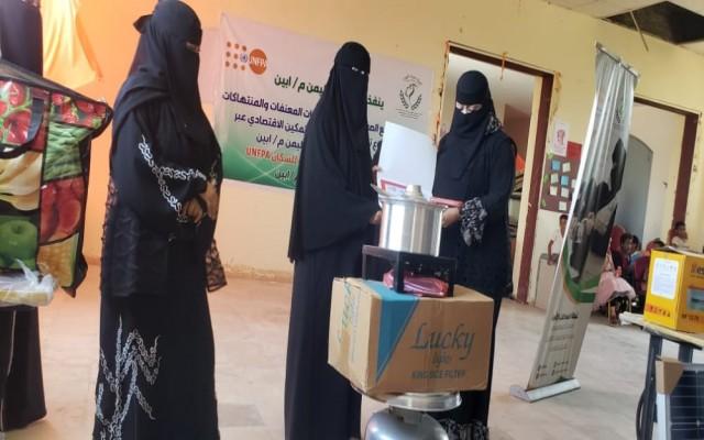 اتحاد نساء اليمن في أبين يمكن ٢٥ إمرأة في مجال الخياطة وصناعة البخور