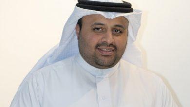 الأكاديمية الطبية الافتراضية: التعليم المهني المستمر لقطاع الرعاية الصحية يخدم أهداف رؤية المملكة 2030 - أخبار السعودية