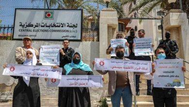 الانتخابات أمام ساعات حاسمة: الشارع الفلسطيني يترقب القادم.. وفعاليات احتجاجية رفضا للتأجيل
