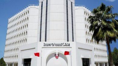 صورة البحرين تدين إطلاق ميليشيا الحوثي الإرهابية صاروخا بالستيا تجاه مدينة جازان في السعودية