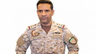صورة التحالف: اعتراض وتدمير مسيرة مفخخة بالأجواء اليمنية أطلقتها الميليشيات الحوثية باتجاه السعودية